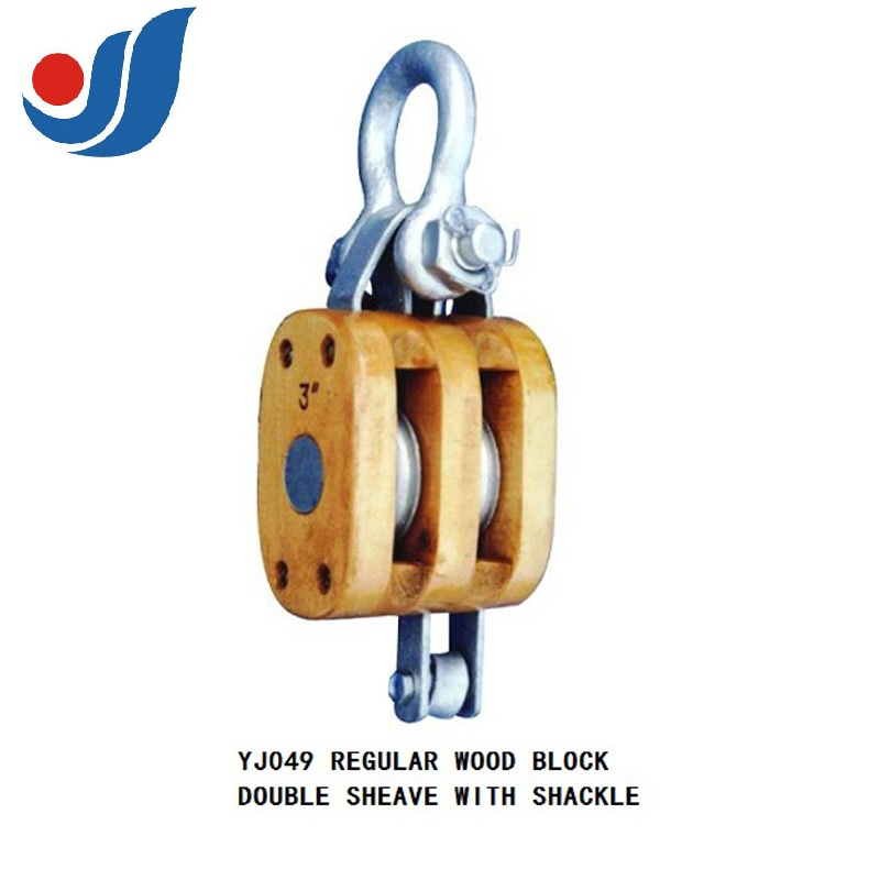 YJ049 REGULAR WOOD BLOCK DOUBLE SHEAVE WITH SHACKLE