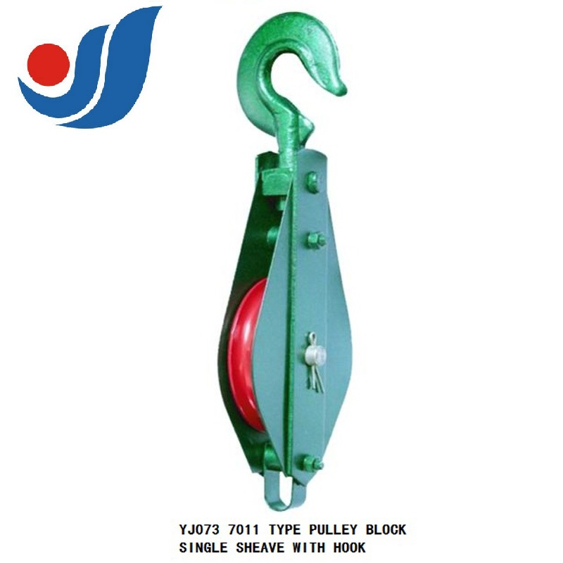 YJ073 CLOSED TYPE BLOCK SINGLE SHEAVE WITH HOOK