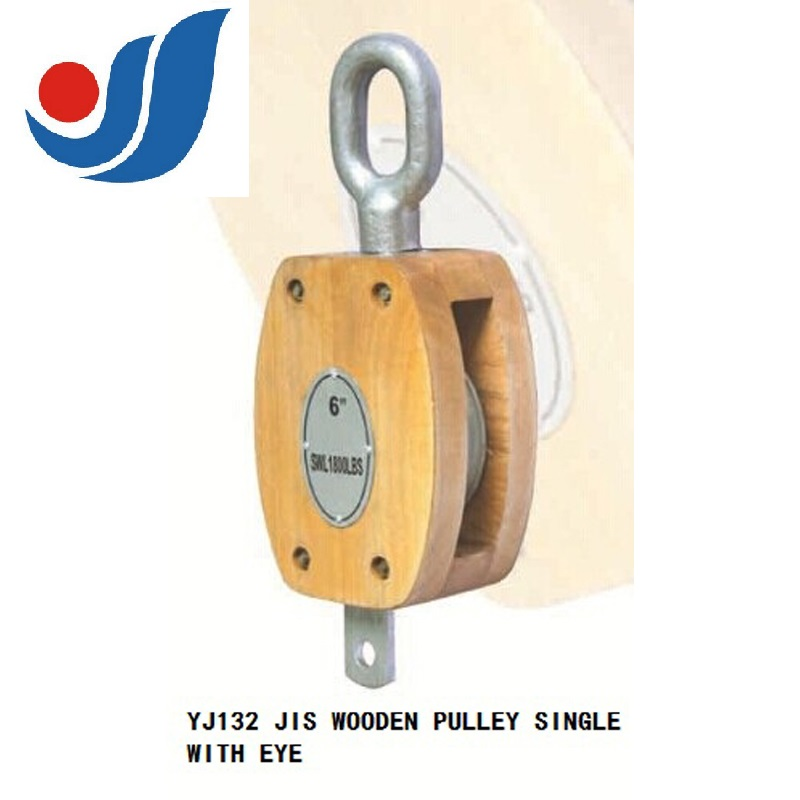 YJ132 JIS WOODEN PULLEY SINGLE WITH EYE